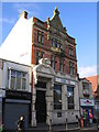 SP0781 : Midland Bank / HSBC Kings Heath. Sorting code 40-11-15 by Roy Hughes