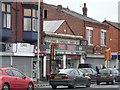 SJ8896 : Beswick Co-operative Society Ltd by Gerald England