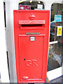 TM3969 : Post Office Yoxford George V Postbox by Adrian Cable