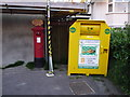 SZ0390 : Poole: postbox № BH14 40, Sandbanks Road by Chris Downer