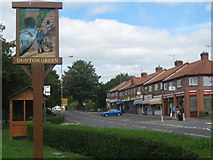 TQ5157 : Dunton Green Village Sign by David Anstiss