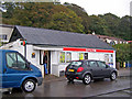 NH6547 : North Kessock post office and shop by Richard Dorrell