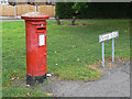 SK5136 : Post box NG9 655 by Alan Murray-Rust