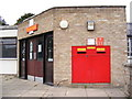 TM3877 : Halesworth Sorting Office & Royal Mail  Norwich Road Postbox by Adrian Cable