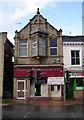 SE1422 : Bengal Brasserie - Huddersfield Road by Betty Longbottom