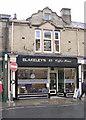 SE1422 : Blakeley's Coffee House - Bethel Street by Betty Longbottom