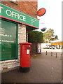 SY9991 : Hamworthy: postbox № BH15 42, Blandford Road by Chris Downer
