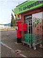 SZ0093 : Creekmoor: postbox № BH17 171, Creekmoor Lane by Chris Downer