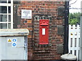 SE4455 : Cattal Station postbox (ref YO26 174) by Alan Murray-Rust