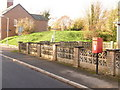 SY9287 : Wareham: postbox № BH20 214, Bestwall Road by Chris Downer