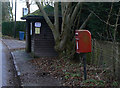 SK6529 : Kinoulton Lane postbox (ref NG12 76) by Alan Murray-Rust