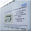 TQ8109 : Station Plaza Health Centre Sign by Oast House Archive