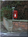 SK6251 : Oxton Post Office postbox (Ref NG25 35) by Alan Murray-Rust