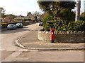 SZ0378 : Swanage: postbox № BH19 116, Durlston Road by Chris Downer