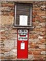 ST5656 : Letter Box by Chris McAuley