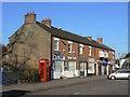 SK5733 : Shops on Church Street by Alan Murray-Rust