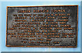 Photo of Bronze plaque № 10909