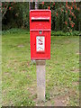 TM3060 : Framlingham Road Postbox by Adrian Cable