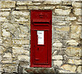 ST6462 : 2010 : Victorian wall postbox, Hunstrete by Maurice Pullin
