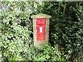 TM2171 : VR postbox by Adrian S Pye