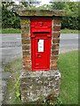 TM1871 : Victorian postbox at Redlingfield by Adrian S Pye