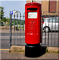 J4059 : Pillar box, Saintfield by Albert Bridge