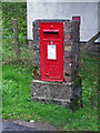 NG5436 : Post Box, Inverarish by Richard Dorrell
