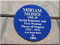 Photo of Miriam Moses blue plaque