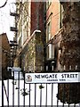 NZ2464 : Town Wall, Newgate Street by Andrew Curtis