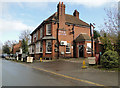 TG4613 : Fox and Hounds Inn at Filby by Adrian S Pye