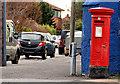 J3979 : Pillar box, Holywood by Albert Bridge