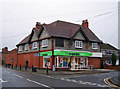 SJ6951 : Shavington Co-op by Richard Dorrell