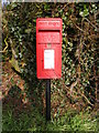TM3481 : Malt Office Lane Postbox by Adrian Cable