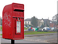 J1246 : Letter box, Banbridge by Albert Bridge