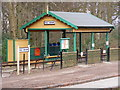 TG0939 : Holt Minor Station by Glen Denny