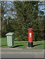 SK7694 : Misterton Post Office, High Street postbox ref: DN10 268 by Alan Murray-Rust