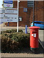 SK7694 : Post Office, Misterton Co-op postbox ref: DN10 229 by Alan Murray-Rust