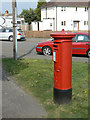 SK5220 : Alan Moss Road postbox ref: LE11 139 by Alan Murray-Rust