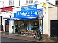 TQ4273 : Maho's Caf&eacute;, Court Road, SE9 by Mike Quinn
