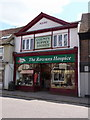 SU5517 : Bishops Waltham: the Rowans Hospice charity shop by Chris Downer