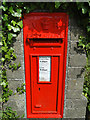 TM5099 : Victorian wall postbox at Lound by Adrian S Pye