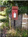 TG0127 : Foulsham Road Postbox by Adrian Cable