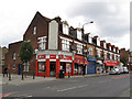 TQ3978 : Woolwich Road shops by Stephen Craven