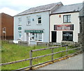 SN4120 : Chinese Health Centre, Carmarthen by John Grayson