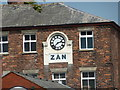 SJ7559 : Zan Business Park, Wheelock, Clock by Alexander P Kapp