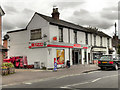 SP2255 : Spar and Post Office, Tiddington Main Street by David Dixon