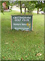 TM2260 : Cretingham Golf Club sign by Adrian Cable