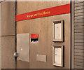 J2664 : Letter box, Lisburn by Albert Bridge