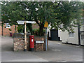 SK6149 : Mews Lane, Calverton postbox (ref. NG14 26) by Alan Murray-Rust