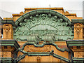 SJ8795 : Beswick Co-operative Society Building (detail) by David Dixon
